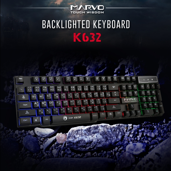 MARVO K632 Gaming Keyboard