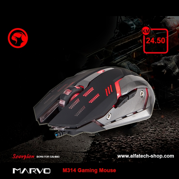 MARVO M314 Gaming Mouse